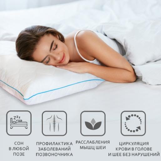 Анатомическая подушка Парацельc: Орто. Классик. L